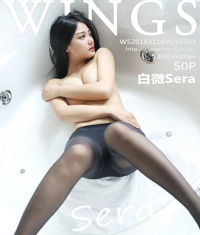 [WingS影私荟] 2016.11.16 VOL.021 白微Sera [50+1P/103M]